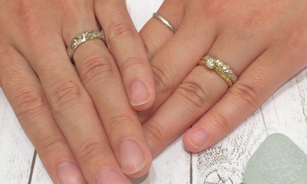 ハワイアンジュエリー,結婚指輪